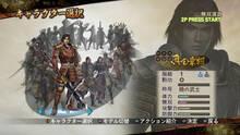 Imagen 10 de Samurai Warriors 2 with Xtreme Legends & Empires HD Version
