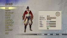 Imagen 11 de Samurai Warriors 2 with Xtreme Legends & Empires HD Version