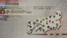 Imagen 13 de Samurai Warriors 2 with Xtreme Legends & Empires HD Version