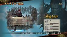 Imagen 8 de Samurai Warriors 2 with Xtreme Legends & Empires HD Version