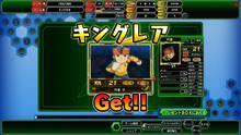 Imagen 9 de Inazuma Eleven Online