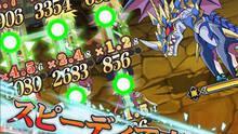 Imagen 3 de Tales of Link