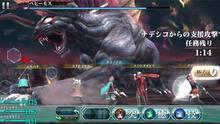 Imagen 16 de Final Fantasy Agito