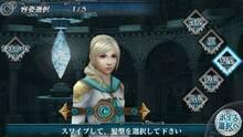 Imagen 17 de Final Fantasy Agito