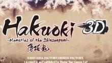 Imagen 2 de Hakuoki: Memories of the Shinsengumi eShop