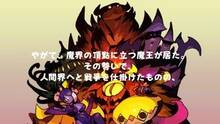 Imagen 1 de Demon King Box eShop
