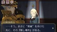 Imagen 21 de The Great Ace Attorney