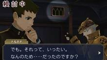 Imagen 28 de The Great Ace Attorney