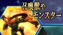 Final Fantasy VII G Bike