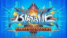 Imagen 6 de BlazBlue: Clone Phantasma eShop
