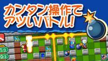Imagen 4 de Bomberman