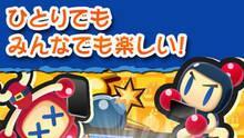 Imagen 5 de Bomberman