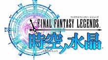 Imagen 4 de Final Fantasy Legends: Jiku no Suisho