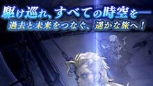 Imagen 5 de Final Fantasy Legends: Jiku no Suisho