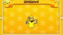 Imagen 63 de Puzzle & Dragons Z + Puzzle & Dragons: Super Mario Bros. Edition