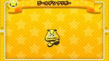 Imagen 31 de Puzzle & Dragons: Super Mario Bros. Edition
