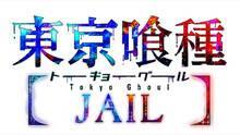 Imagen 5 de Tokyo Ghoul: Jail