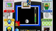 Imagen 3 de Wario Ware, Inc.: Mega Party Game$