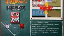 Imagen 3 de Eikan wa Kimi ni Legend Pack
