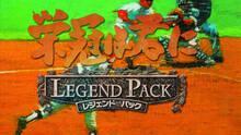 Imagen 4 de Eikan wa Kimi ni Legend Pack