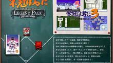 Imagen 5 de Eikan wa Kimi ni Legend Pack