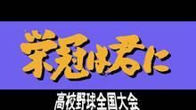 Imagen 6 de Eikan wa Kimi ni Legend Pack