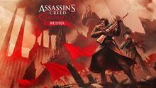 Pantalla Assassin's Creed Chronicles: Russia
