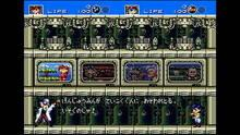 Imagen 13 de 3D Gunstar Heroes eShop