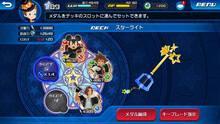 Imagen 5 de Kingdom Hearts Unchained X