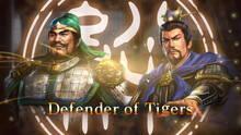 Imagen 133 de Romance of the Three Kingdoms XIII