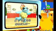 Imagen 8 de Pokémon Channel