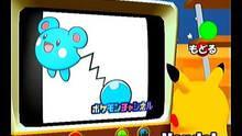 Imagen 5 de Pokémon Channel