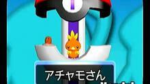Imagen 2 de Pokémon Channel