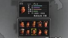Imagen 11 de Dynasty Warriors 4 Empires