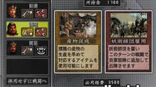 Imagen 10 de Dynasty Warriors 4 Empires