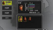 Imagen 7 de Dynasty Warriors 4 Empires