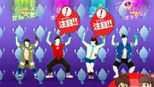 Imagen 2 de Yo-Kai Watch Dance: Just Dance Special Version