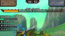 Imagen 36 de Monster Hunter Explore
