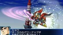 Imagen 6 de Super Robot Taisen BX
