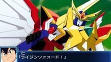 Imagen 8 de Super Robot Taisen BX