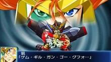 Imagen 9 de Super Robot Taisen BX