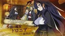 Imagen 2 de Coven and Labyrinth of Refrain