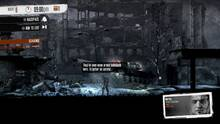 Imagen 14 de This War of Mine: The Little Ones