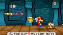 Imagen 25 de Paper Mario: La Puerta Milenaria