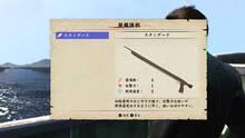 Imagen 265 de Yakuza 6: The Song of Life