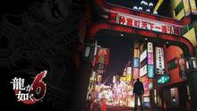 Imagen 11 de Yakuza 6: The Song of Life