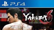Imagen 329 de Yakuza 6: The Song of Life