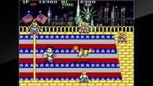Imagen 5 de Arcade Archives: Super Dodge Ball