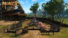 Imagen Titan Siege