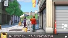 Imagen 21 de Detective Pikachu